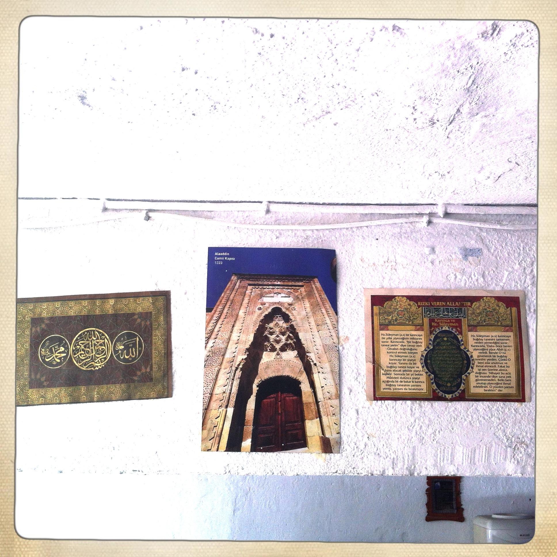 Altare coranico